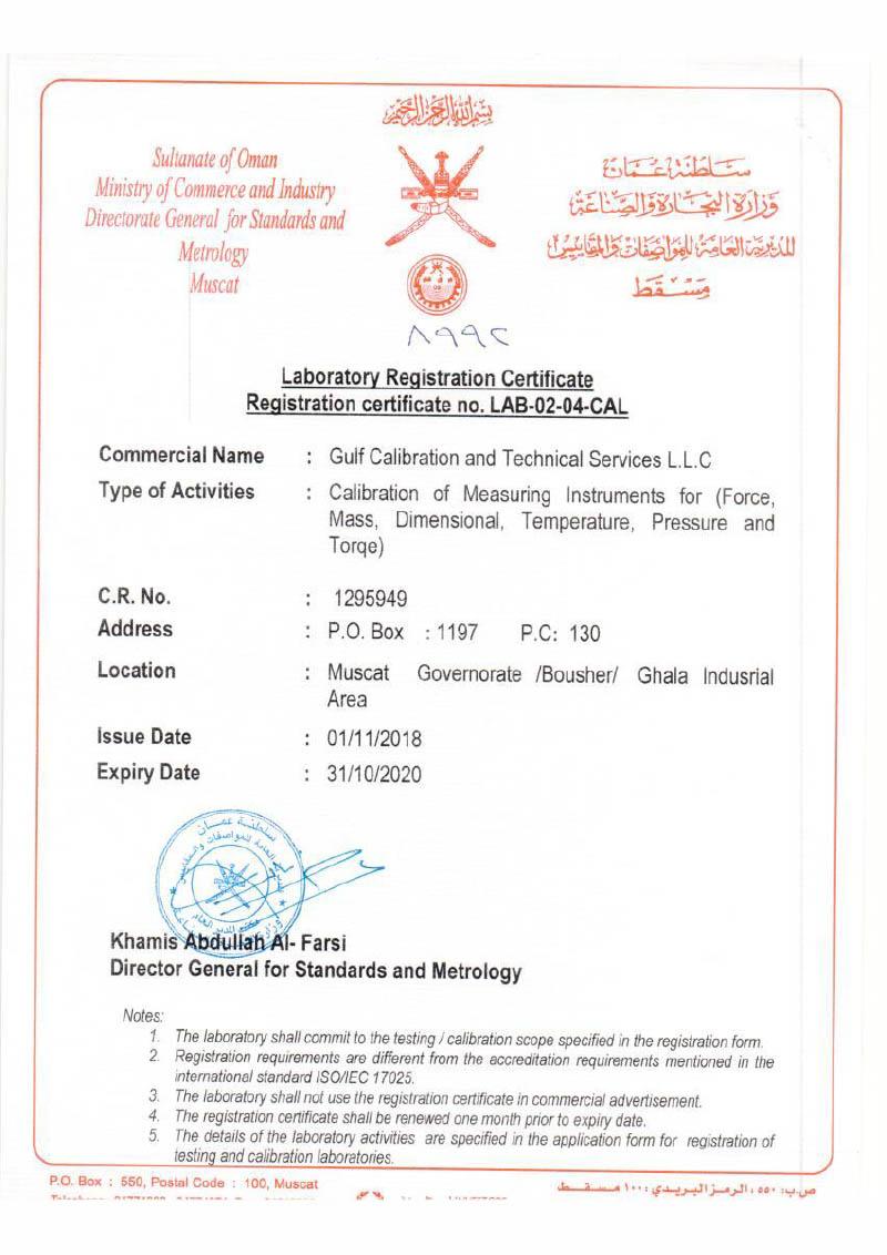 Gulf Calibration LB-152-NEW