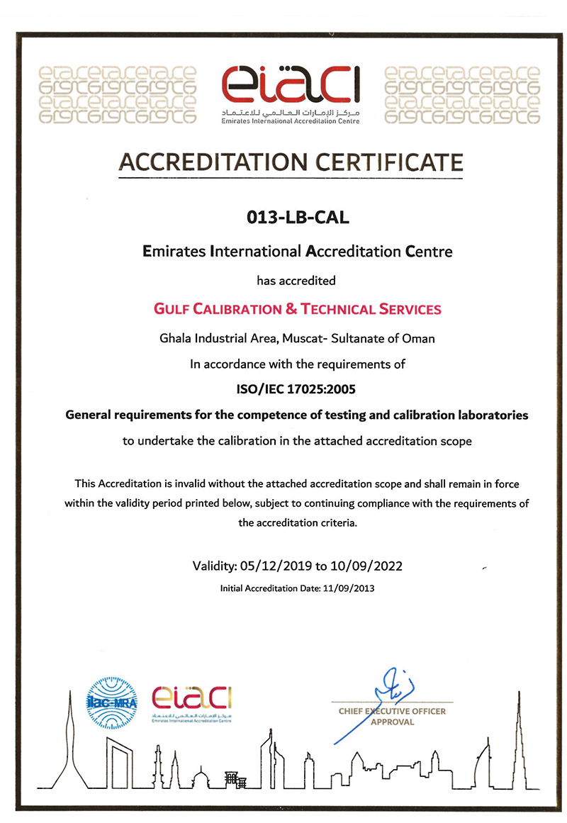 ISO 17025-2019-GCTS